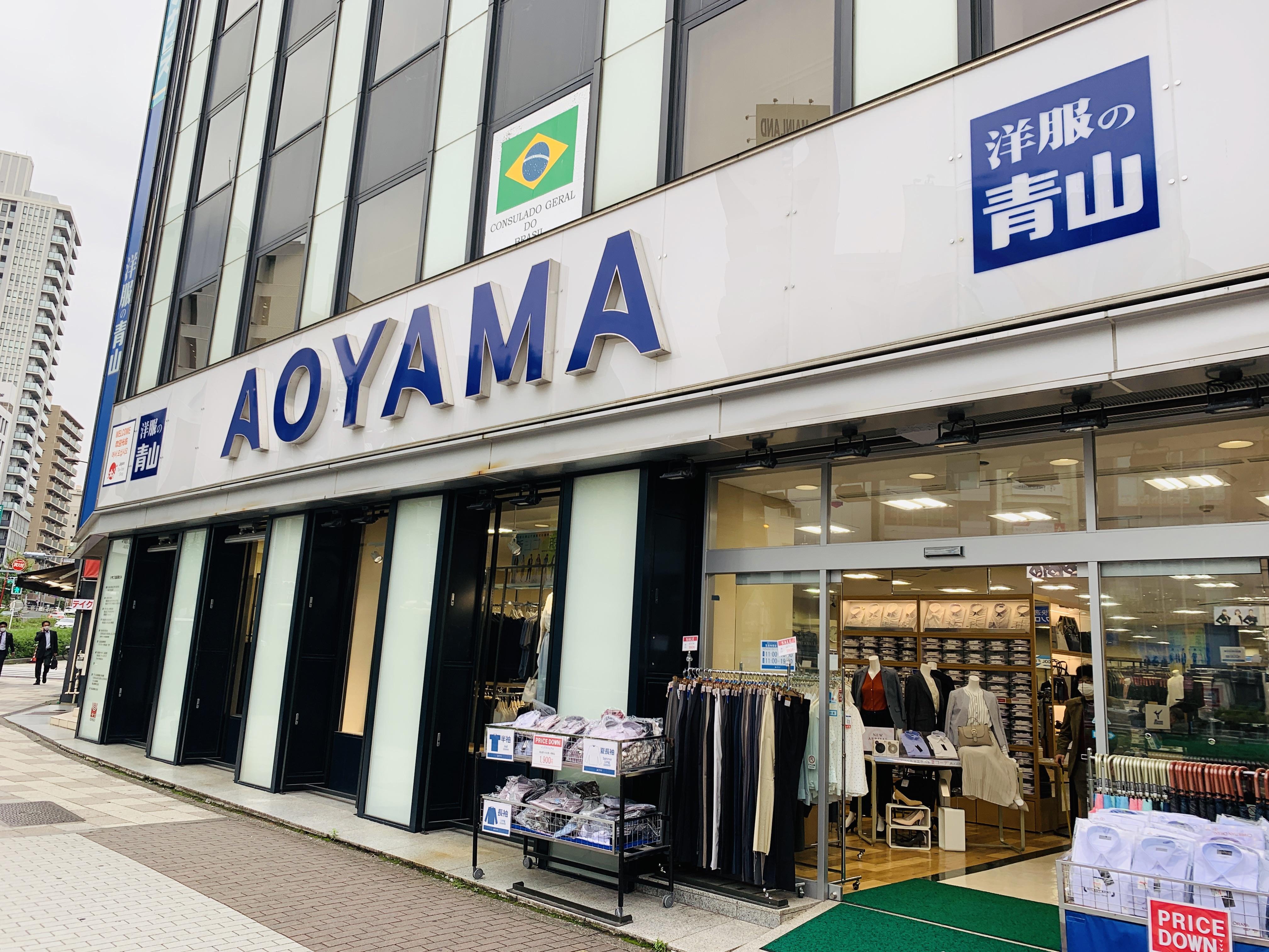 ☆施設(アオヤマ)